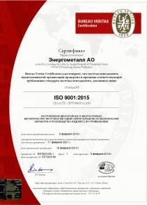 9001 RUS-001